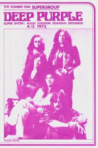 Deep Purple poster 1