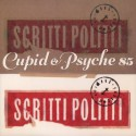 Scritti Politti Cupid & Psyche 85
